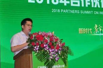 广东柏高智能家居有限公司揭牌涿州